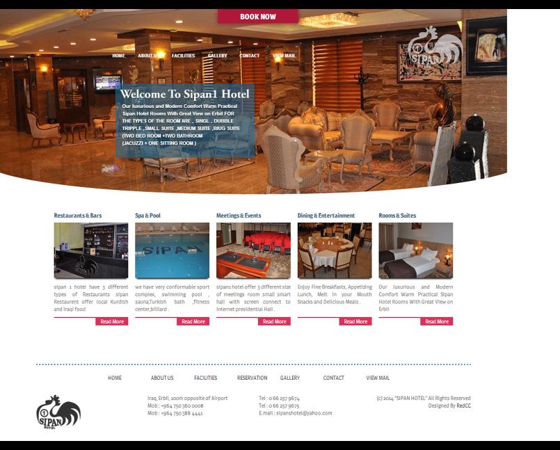 Sipan1 Hotel Erbil
